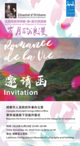 Invitation card to the Chengdu exhibition - Chantal d'Orléans
