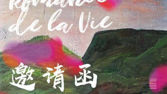 Carton invitation à l'exposition de Chengdu - Chantal d'Orléans